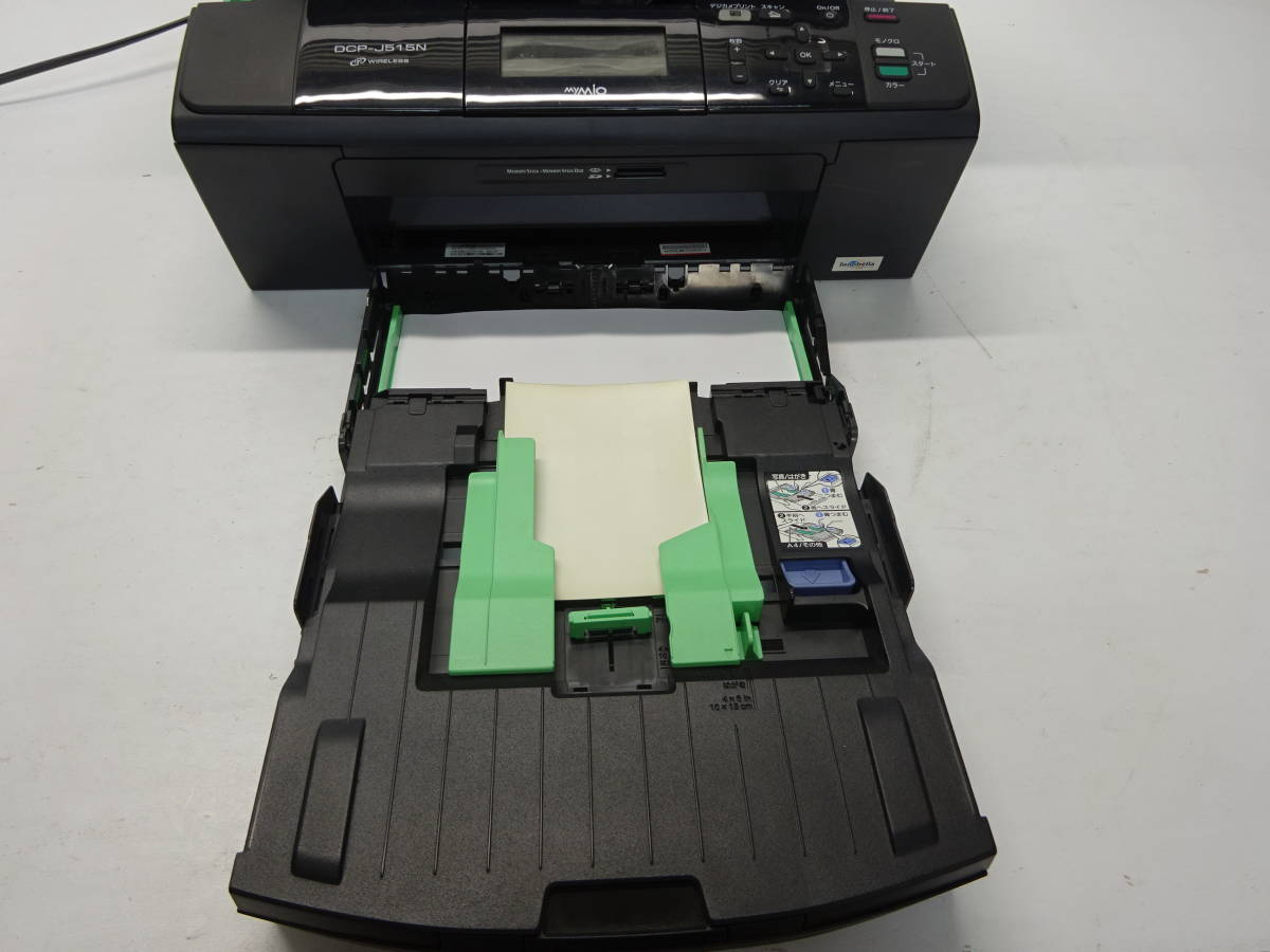 【Y91】 brother ブラザー 複合機 DCP-J515N MyMio 印字枚数651枚 通電確認済み カラー コピー 無線 プリンタ インクジェットプリンター_画像4