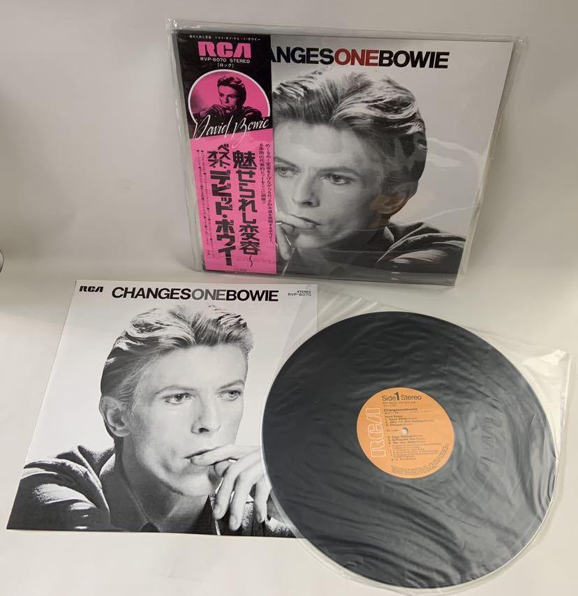 送料無料David Bowie Aladdin SaneレコードThe Millennium Vinyl Collection3枚Changes One Bowie魅せられし変容best ofデビッドボウイ_画像4