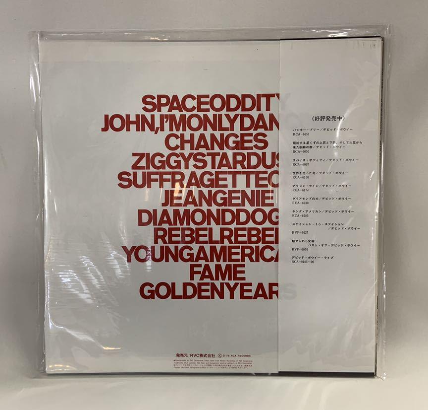 送料無料David Bowie Aladdin SaneレコードThe Millennium Vinyl Collection3枚Changes One Bowie魅せられし変容best ofデビッドボウイ_画像3