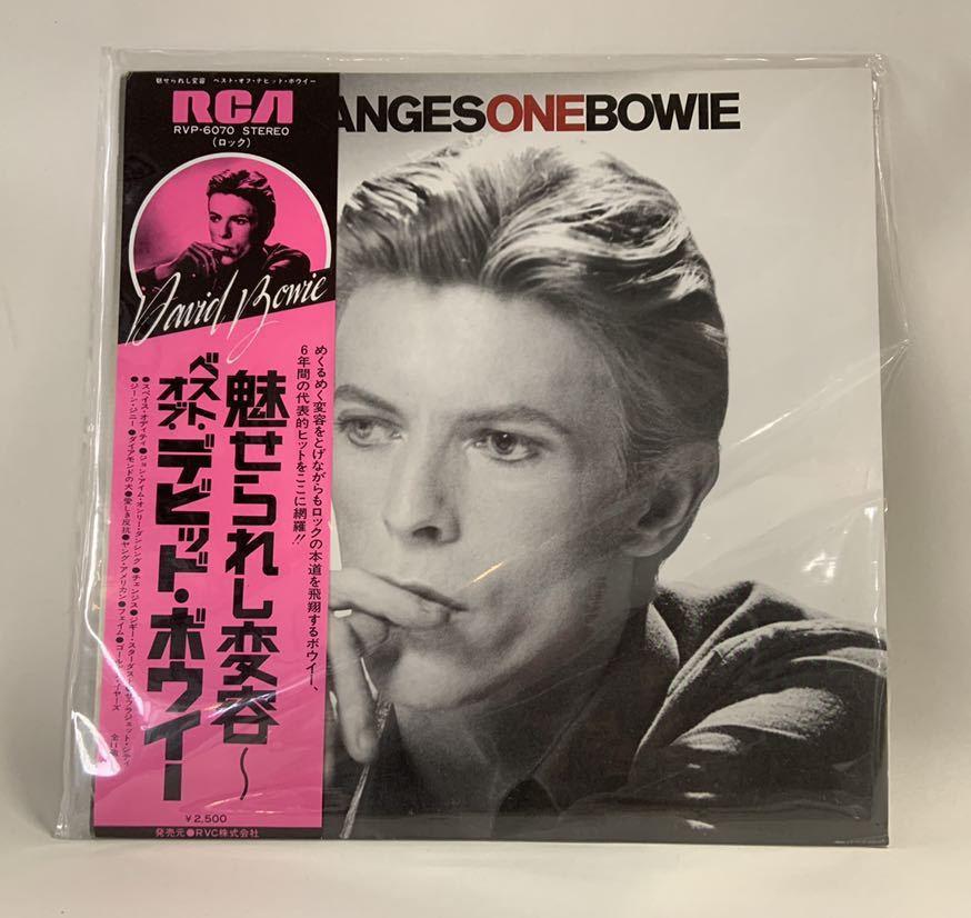 送料無料David Bowie Aladdin SaneレコードThe Millennium Vinyl Collection3枚Changes One Bowie魅せられし変容best ofデビッドボウイ_画像2