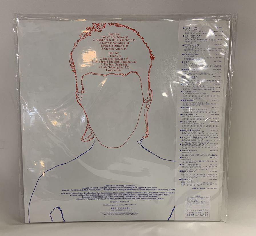 送料無料David Bowie Aladdin SaneレコードThe Millennium Vinyl Collection3枚Changes One Bowie魅せられし変容best ofデビッドボウイ_画像6