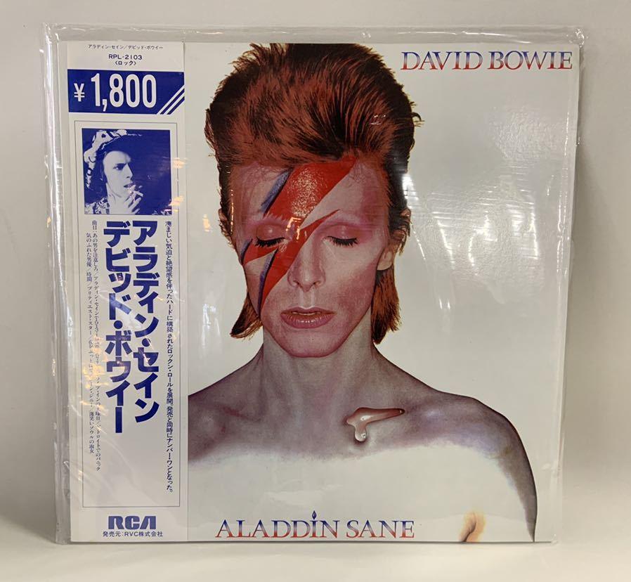 送料無料David Bowie Aladdin SaneレコードThe Millennium Vinyl Collection3枚Changes One Bowie魅せられし変容best ofデビッドボウイ_画像5