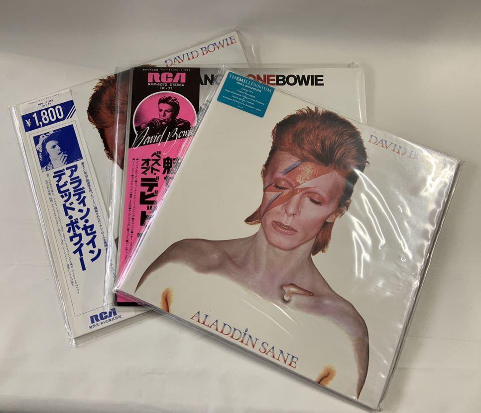 送料無料David Bowie Aladdin SaneレコードThe Millennium Vinyl Collection3枚Changes One Bowie魅せられし変容best ofデビッドボウイ