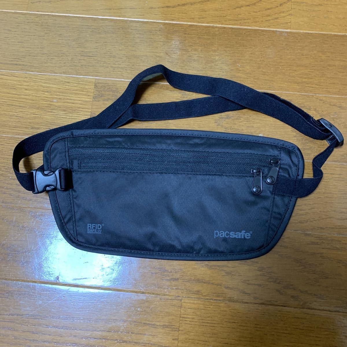 パックセーフ セキュリティポーチ シークレットベルト 旅行用品 防犯用品