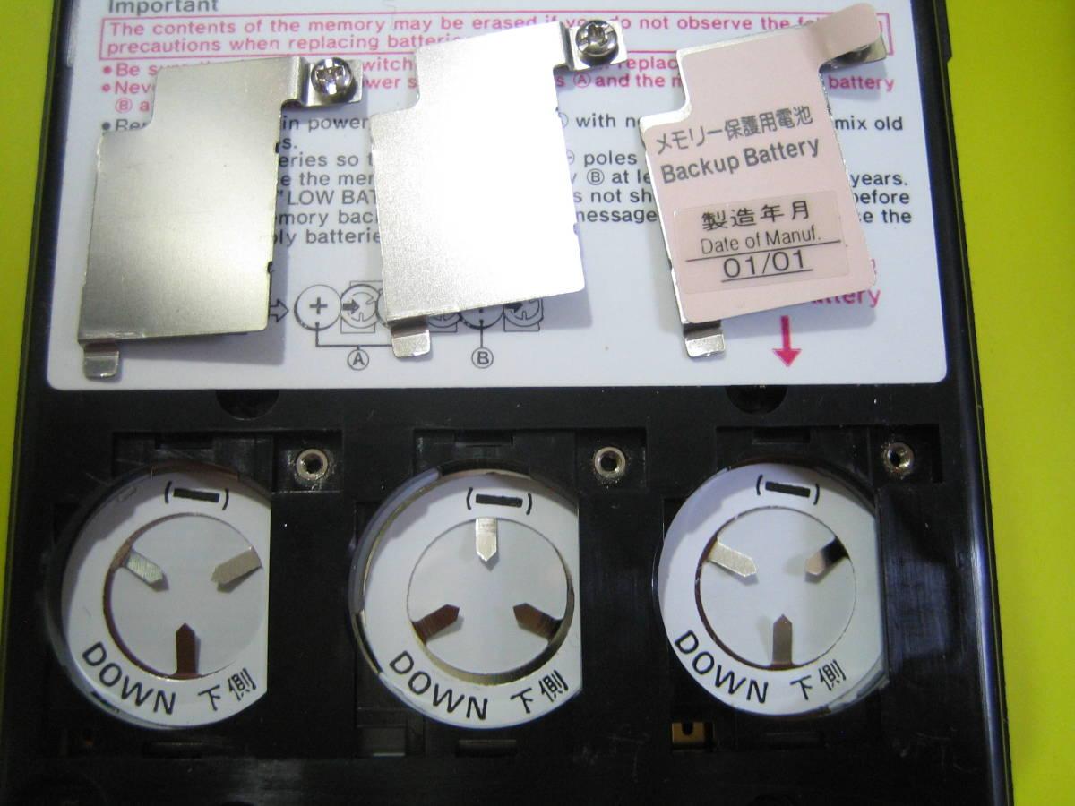 カシオ CASIO  FX-603P  中古 電池交換済み ジャンク扱い品 返品不可_画像5