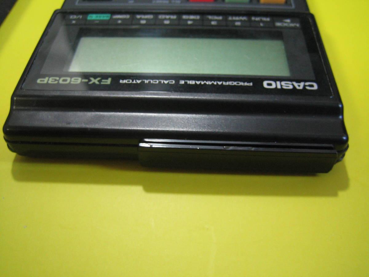 カシオ CASIO  FX-603P  中古 電池交換済み ジャンク扱い品 返品不可_画像7