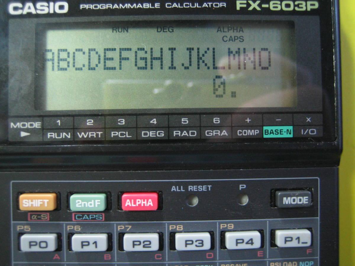カシオ CASIO  FX-603P  中古 電池交換済み ジャンク扱い品 返品不可_画像9