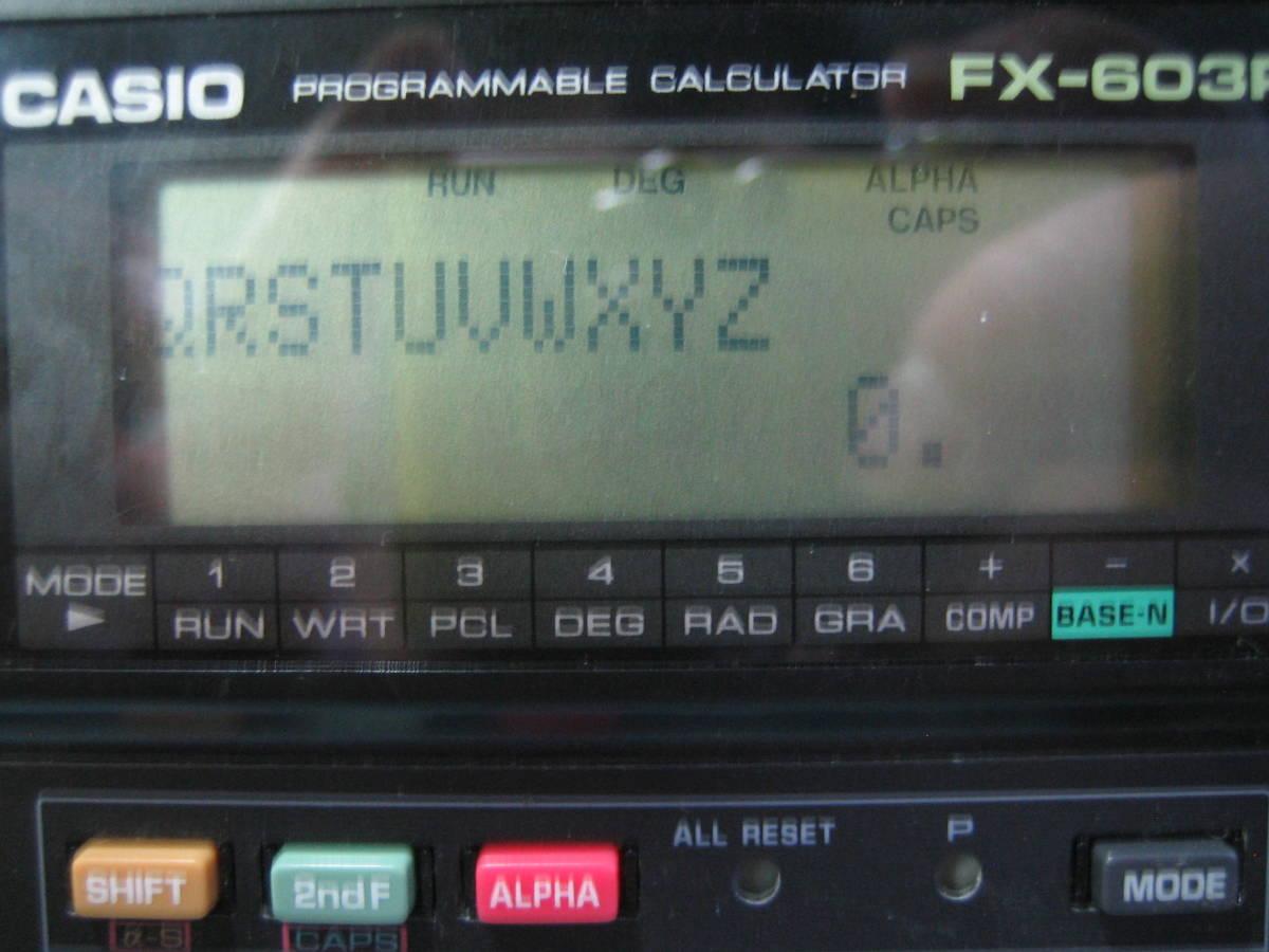カシオ CASIO  FX-603P  中古 電池交換済み ジャンク扱い品 返品不可_画像10