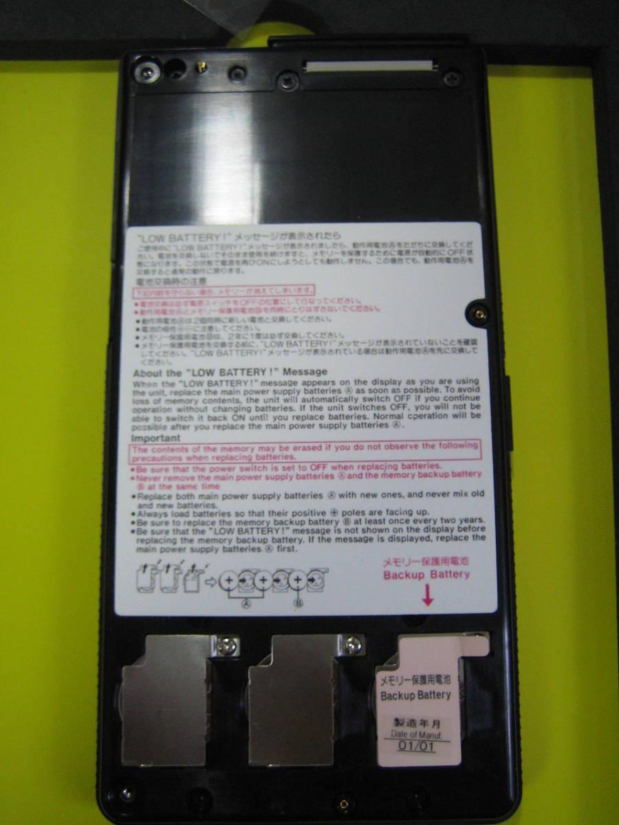 カシオ CASIO  FX-603P  中古 電池交換済み ジャンク扱い品 返品不可_画像4