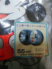 ミッキーマウス ビーチボール モノトーン 55cm 中嶋製作所 レトロ _画像2