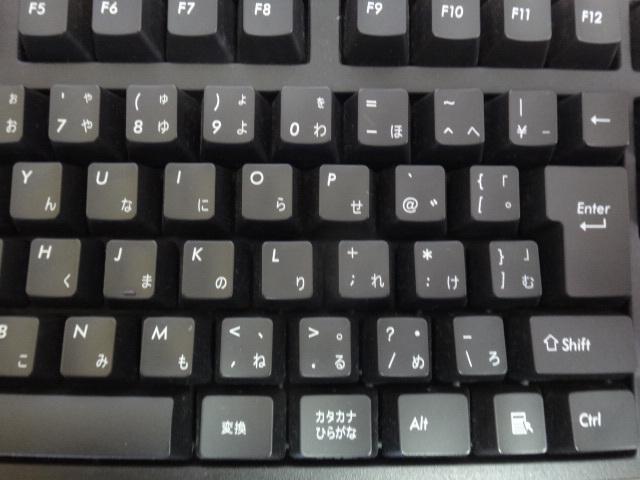[中古・送料無料]FILCO フィルコ Majestouch2 FILCKF15 USBキーボード_画像4