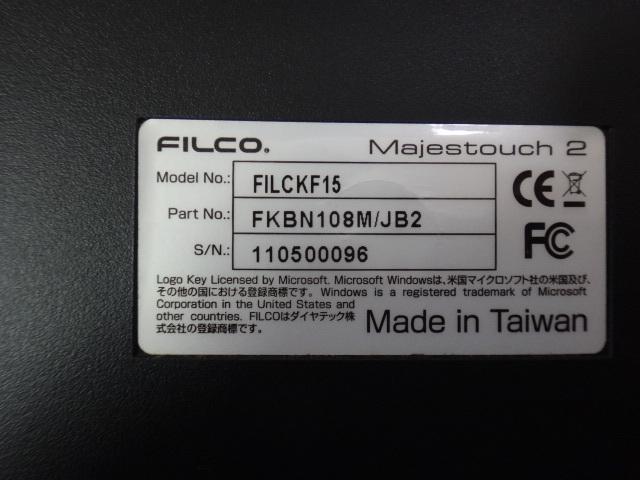 [中古・送料無料]FILCO フィルコ Majestouch2 FILCKF15 USBキーボード_画像2