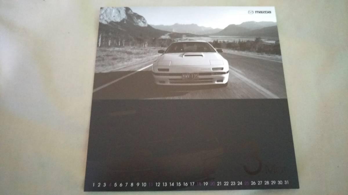 希少 美品 マツダ 2001年 カレンダー (FD3S FC3S SA22C RX-7 RX-8 SE3P RX-3 RX-2 サバンナ efini アンフィニ マツダスピード)_画像4