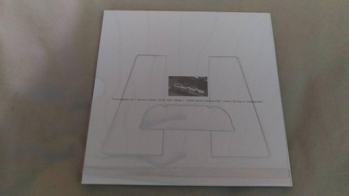 希少 美品 マツダ 2001年 カレンダー (FD3S FC3S SA22C RX-7 RX-8 SE3P RX-3 RX-2 サバンナ efini アンフィニ マツダスピード)_画像2