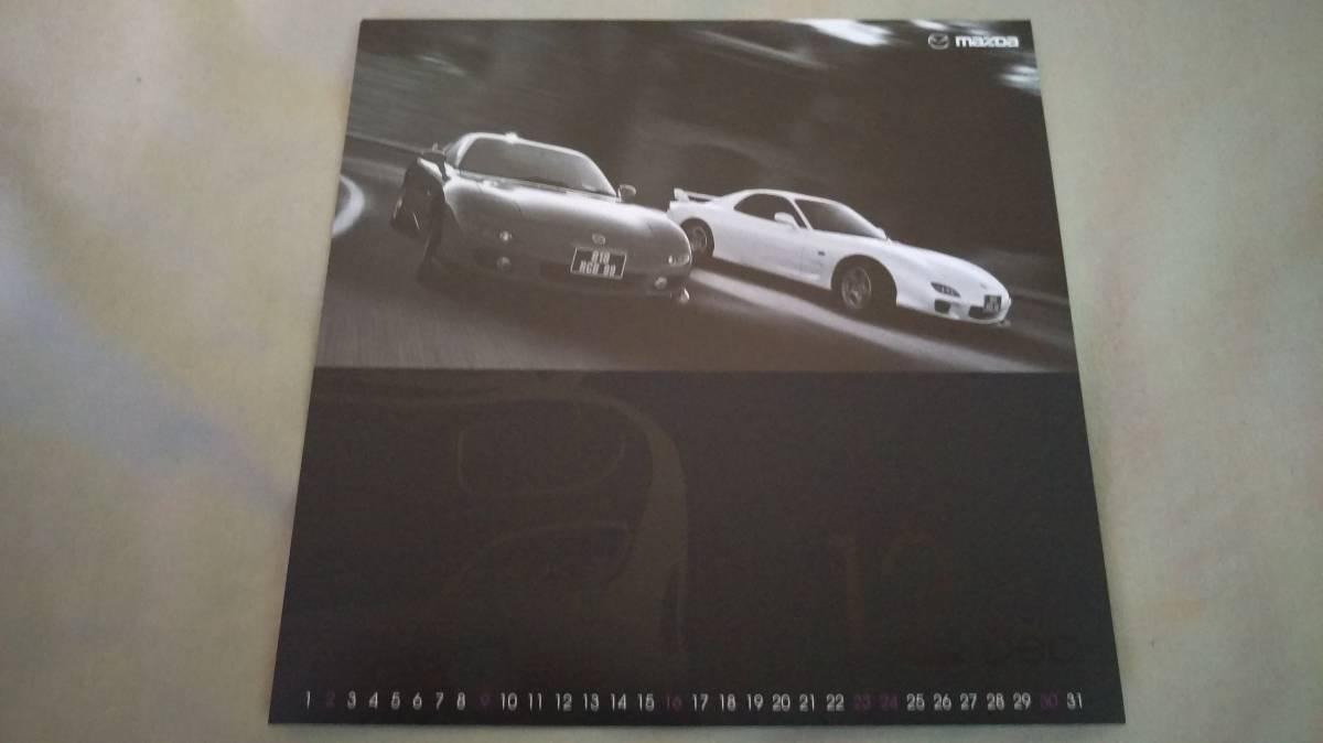 希少 美品 マツダ 2001年 カレンダー (FD3S FC3S SA22C RX-7 RX-8 SE3P RX-3 RX-2 サバンナ efini アンフィニ マツダスピード)_画像6