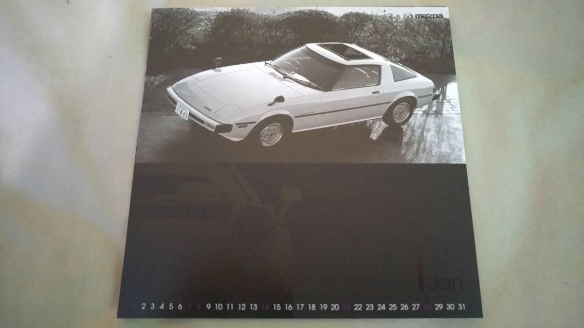 希少 美品 マツダ 2001年 カレンダー (FD3S FC3S SA22C RX-7 RX-8 SE3P RX-3 RX-2 サバンナ efini アンフィニ マツダスピード)_画像3