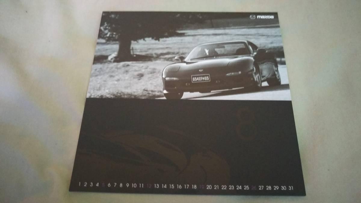 希少 美品 マツダ 2001年 カレンダー (FD3S FC3S SA22C RX-7 RX-8 SE3P RX-3 RX-2 サバンナ efini アンフィニ マツダスピード)_画像5