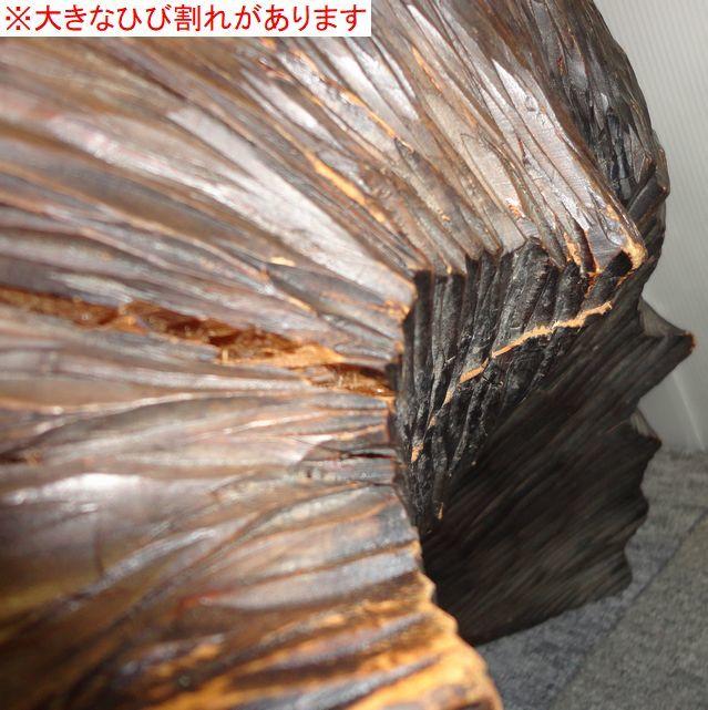 【YU665】 熊の木彫り 置物 全長約71cm インテリア 飾り 装飾品 木製 クマ 工芸品 民芸品 作者不明 _画像10