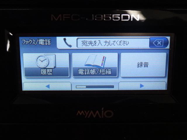 ブラザー brother 「 MyMio マイミオ 」 電話機 FAX 複合機 A4 無線LAN搭載 インクジェット 子機1台 MFC-J955DN 新品インク多数付_画像3