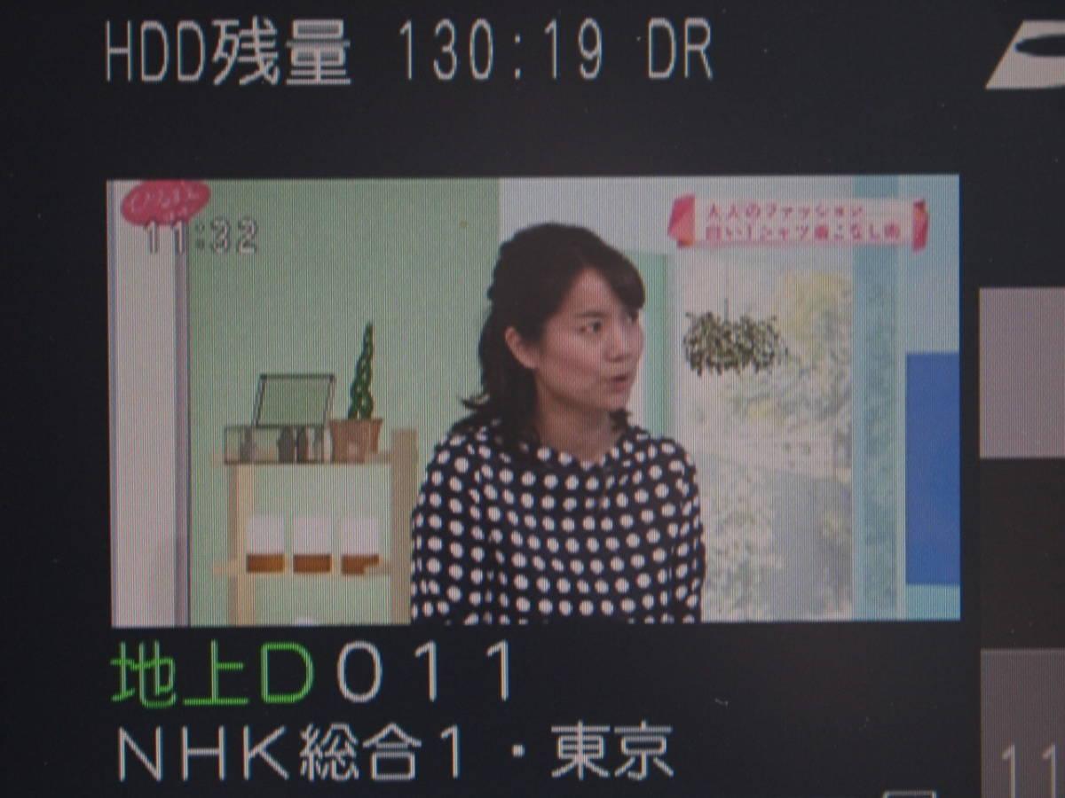 30★完動品 新品リモコン 1TB ブルーレイレコーダー DMR-BR570★_画像7