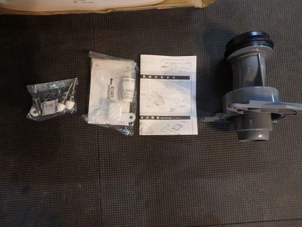 MH190503-1 長期保管 リクシル ベーシア シャワートイレ セット フランジ リモコン付き Wレット:DT-BA283G-6L 便器:YBC-BA20S_画像4