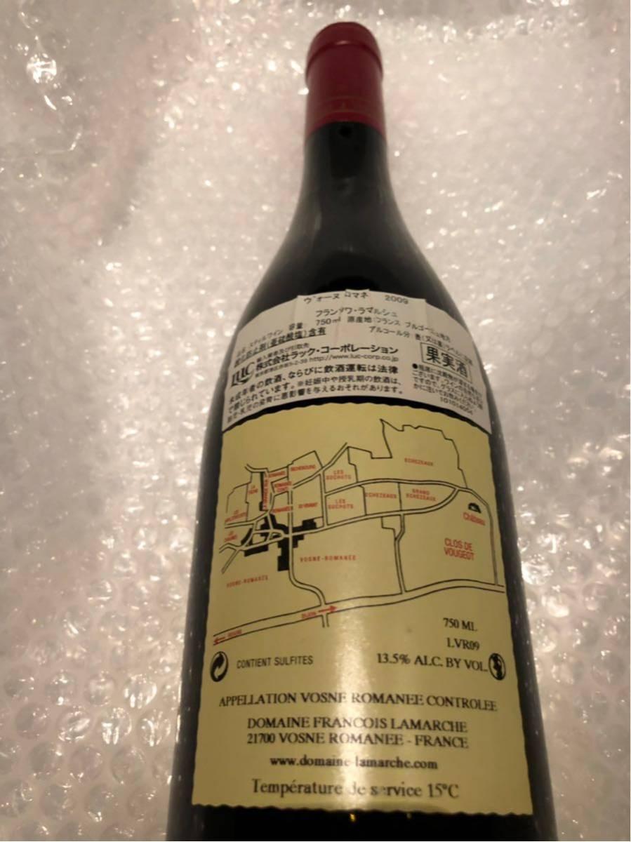 フランソワ ラマルシュ 2009 ヴーヌ ロマネ 750ml 赤ワイン_画像6