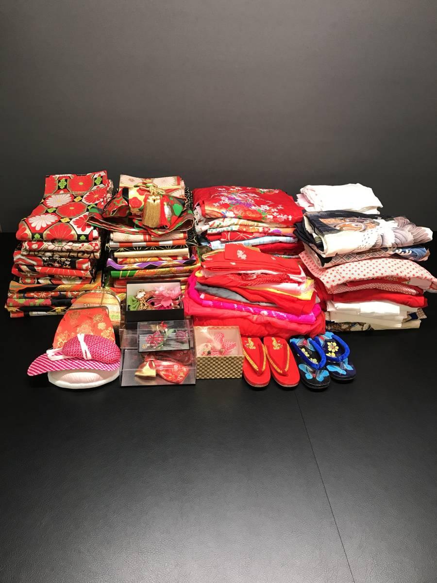 着物花水木 子供お着物類まとめ売り99点 お着物 帯 襦袢 小物類 帯揚げ 七五三