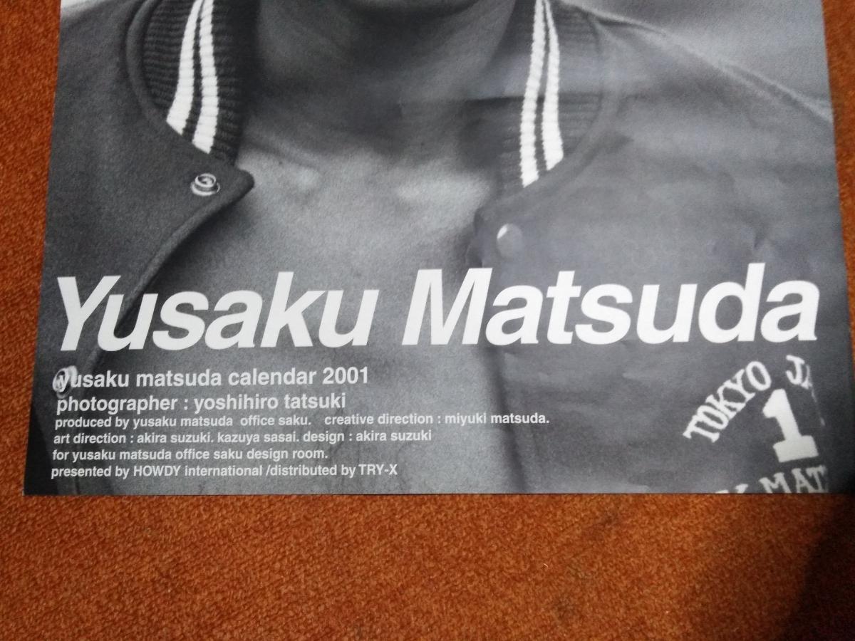 松田優作 カレンダー 2001 表紙のみ 73cm x 51.5cm ポスター_画像2