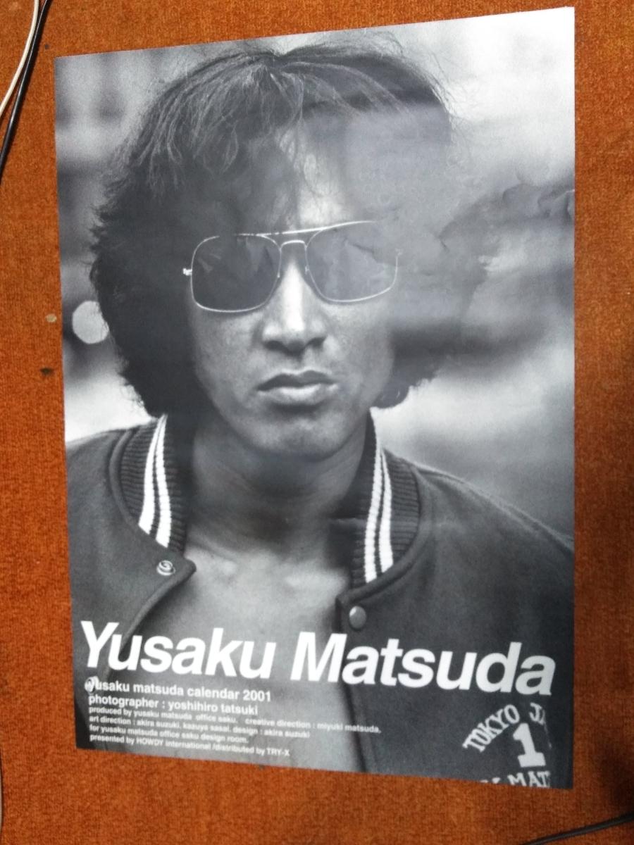 松田優作 カレンダー 2001 表紙のみ 73cm x 51.5cm ポスター_画像1