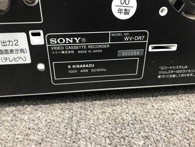 SONY miniDV DV VHS ダブルデッキ WV-DR7 ジャンク_画像5