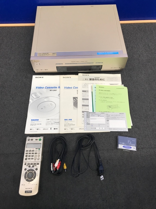 SONY miniDV DV VHS ダブルデッキ WV-DR7 ジャンク