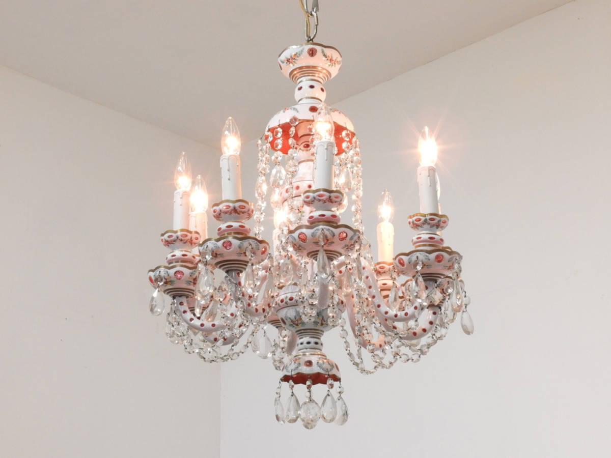 チェコ製 ボヘミア オーバーレイ ハンドペイント カリクリスタルガラスシャンデリア8灯/ロココ 大塚家具ドーム バカラ