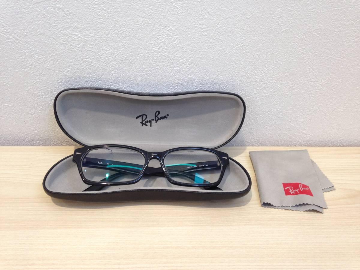 《1713》RayBan(レイバン) 眼鏡 メガネ フレーム RB5130-2000-55 ブラック ドラゴンアッシュモデル KJ ASIAN FIT