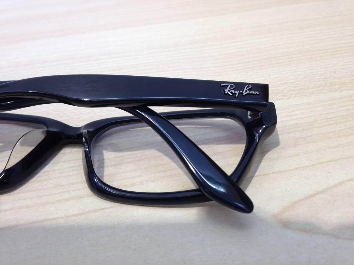 《1713》RayBan(レイバン) 眼鏡 メガネ フレーム RB5130-2000-55 ブラック ドラゴンアッシュモデル KJ ASIAN FIT_画像6