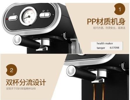 ★送料無料/注目★高性能 コーヒーメーカー 5杯 コーヒーマシーン エスプレッソ 全自動 安全 温度計 同時2杯 ステンレス ポンププレス_画像4