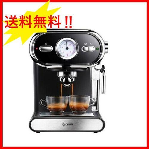 ★送料無料/注目★高性能 コーヒーメーカー 5杯 コーヒーマシーン エスプレッソ 全自動 安全 温度計 同時2杯 ステンレス ポンププレス