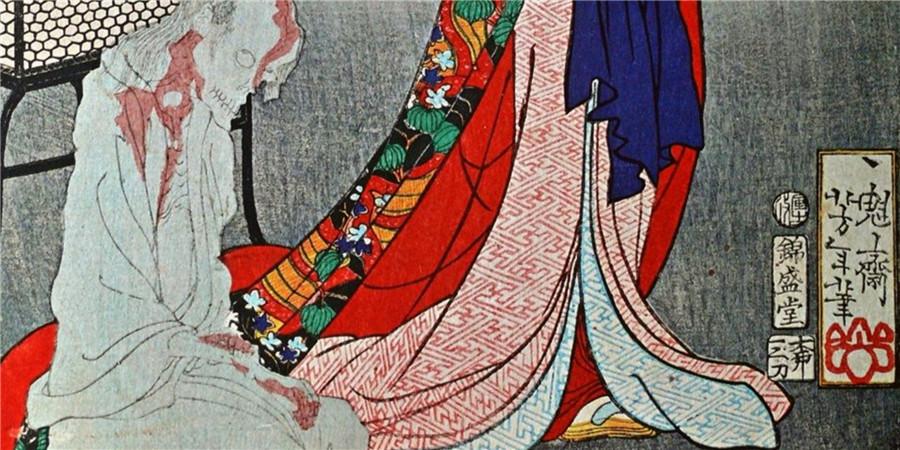 浮世絵 英名二十八衆句 月岡芳年 伝説 掛軸_画像4