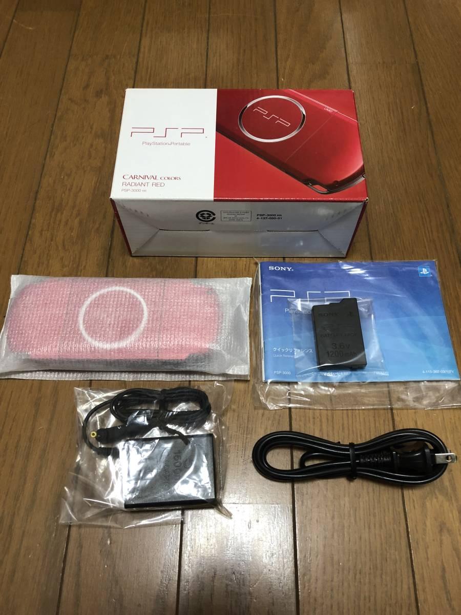 ★新品同様 完品★ PSP-3000 ラディアントレッド (PSP-3000RR) 動作確認済み _画像2