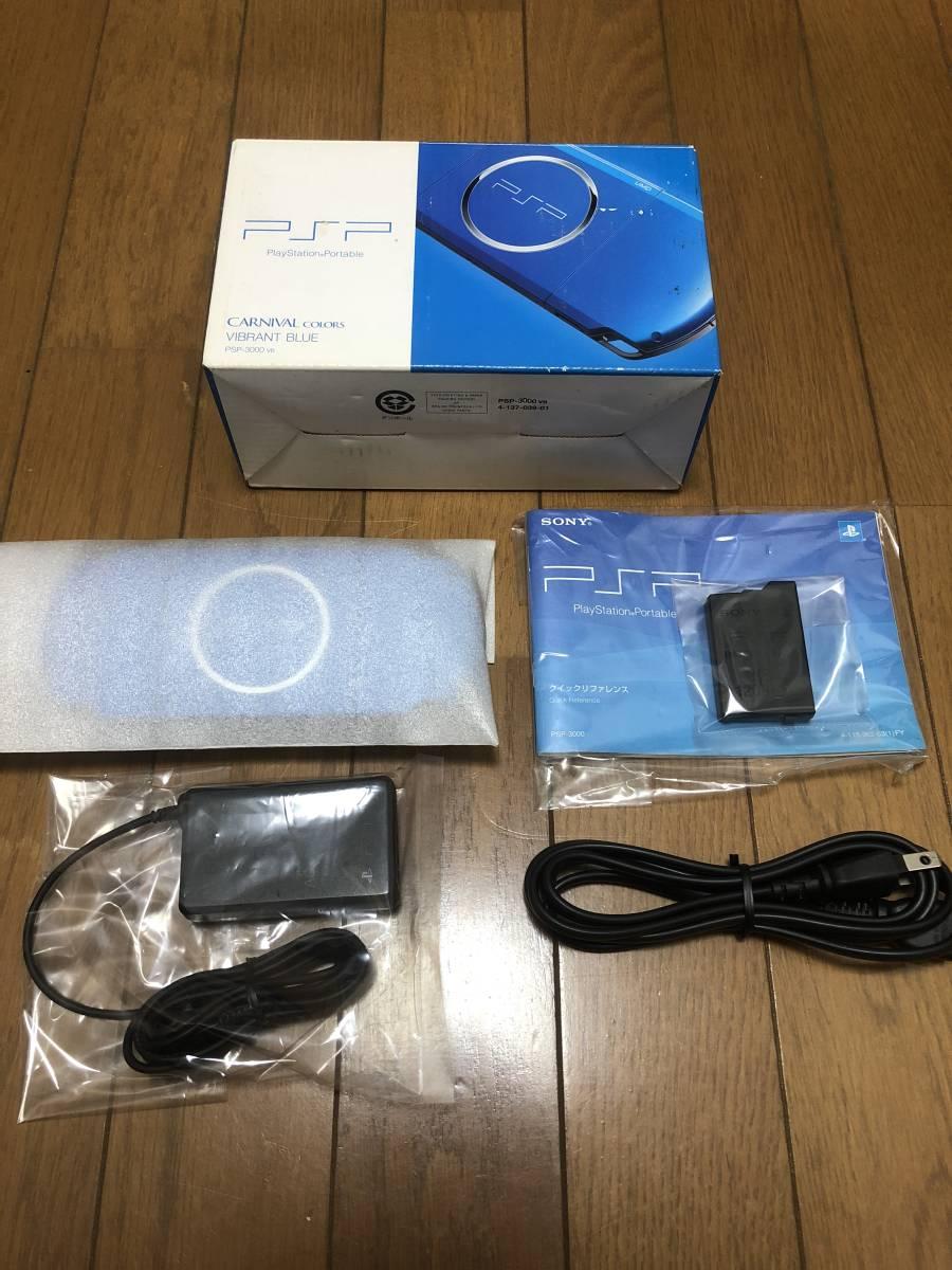 ★新品同様 完品★ PSP-3000 バイブラント・ブルー (PSP-3000VB) 動作確認済み _画像2