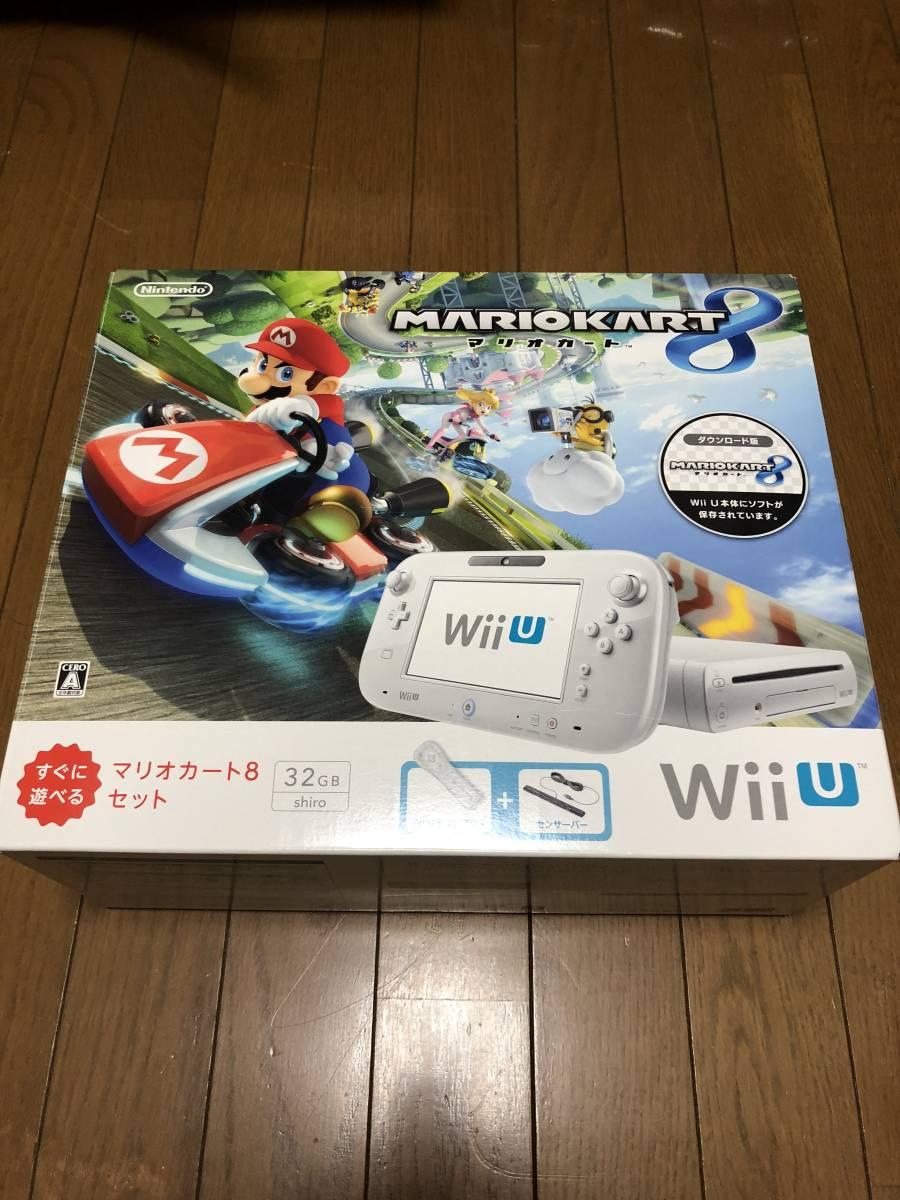★新品同様 完品★ Wii U マリオカート8セット 画面傷なし オマケでコントローラモーションプラス、ハンドル2個付き