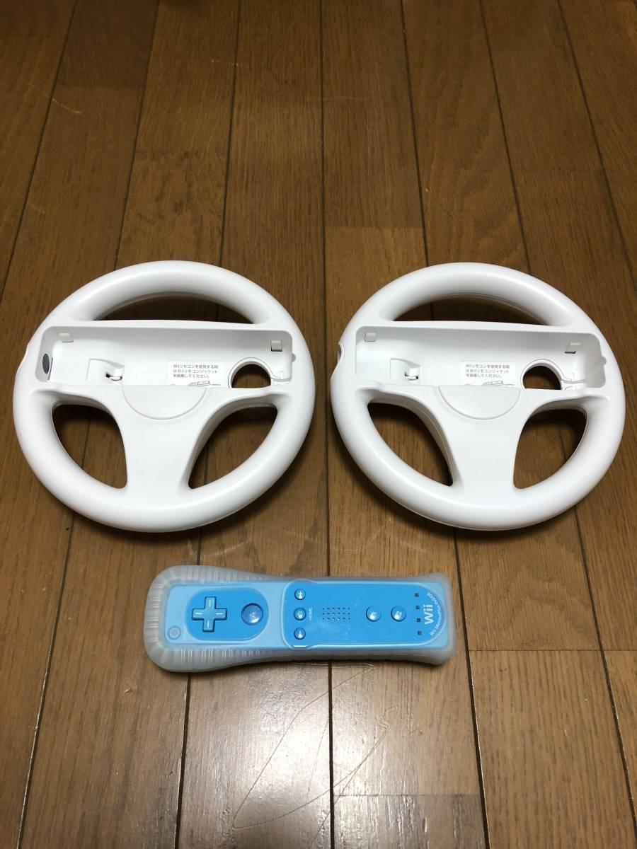 ★新品同様 完品★ Wii U マリオカート8セット 画面傷なし オマケでコントローラモーションプラス、ハンドル2個付き_画像7