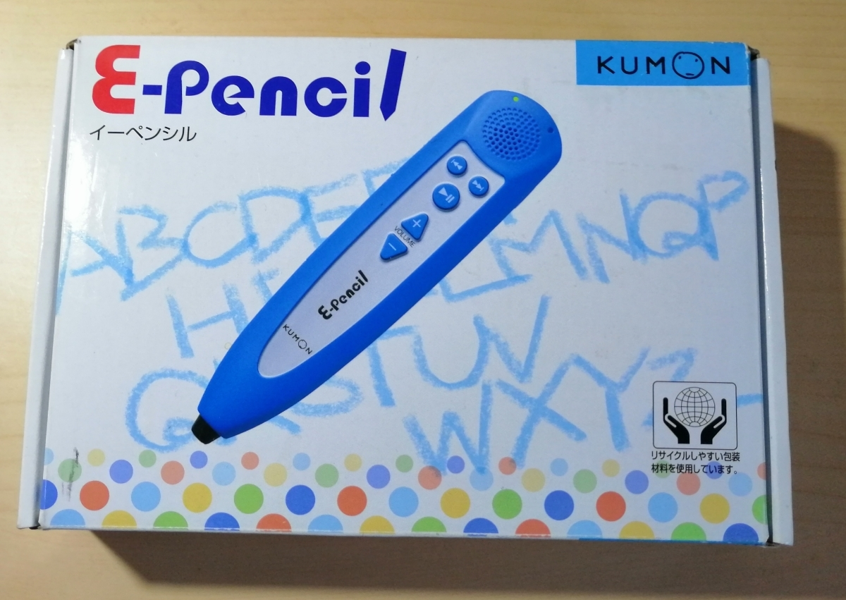 ★★100円格安スタート★★Kumon E-pencil 公文式 英語 リスニング イーペンシル_画像2