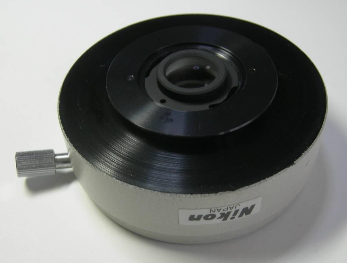 Microscope Japan 返品保証 ニコン Nikon アイレベルライザー Eye Level Riser  Optiphot、Optiphot2、Labophot、Labophot2用 中古 _画像4