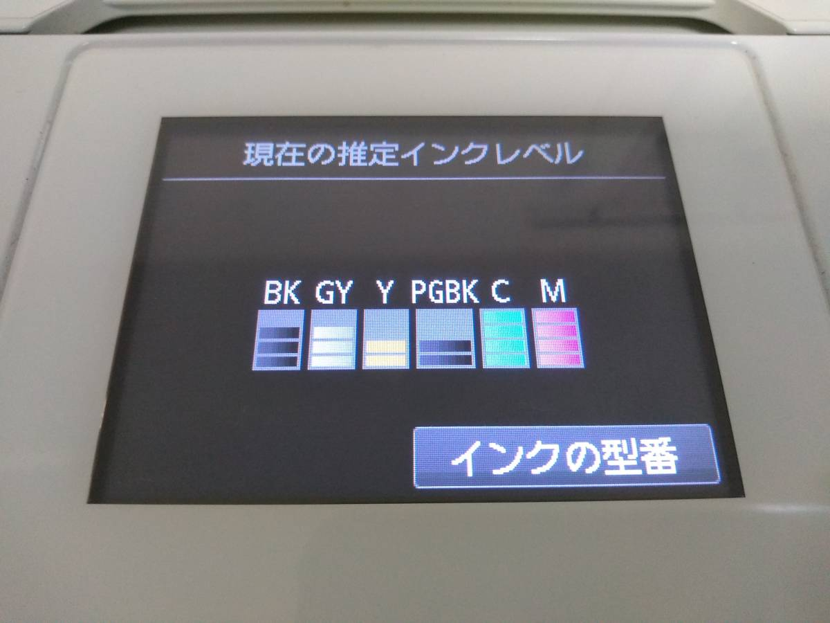 ★ Canon PIXUS MG6330 印刷可 ジャンク品 100円~ ★_画像3