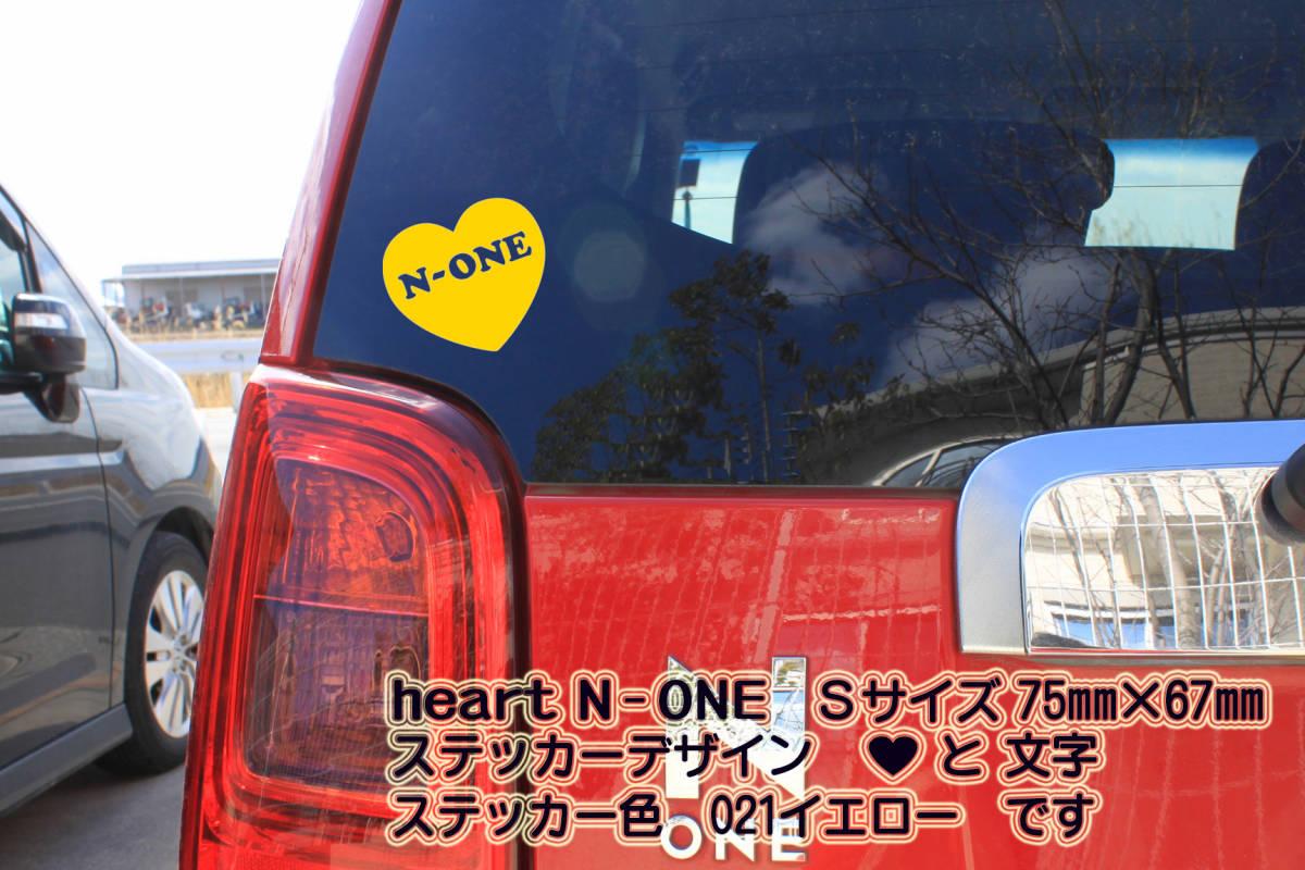heart STARLET ステッカー パブリカ_1300_スターレット_S_Si_ターボS_Ri_ターボR_韋駄天_KP_EP_4E_2E_3K_4K_ドリフト_FR_ZEAL豊田_画像2