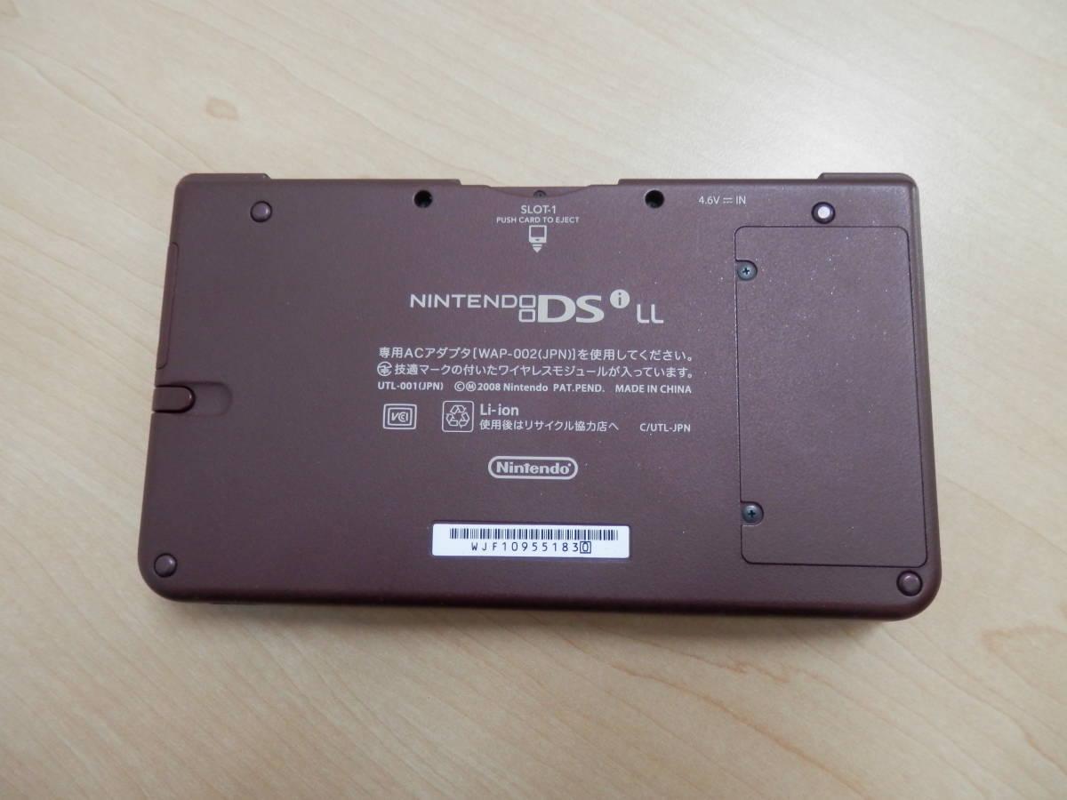 Cー143 nintendo ニンテンドーdsi ll カセット7点セット_画像2