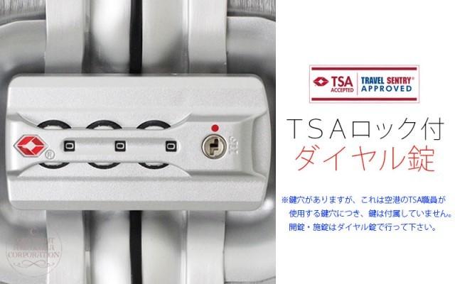 【訳あり】 スーツケース 機内持ち込み可 小型 アルミフレーム キャリーケース キャリーバッグ 4輪 双輪 人気 ビジネス 出張 2泊3泊 33L S_画像7