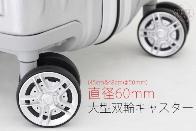 【訳あり】 スーツケース 機内持ち込み可 小型 アルミフレーム キャリーケース キャリーバッグ 4輪 双輪 人気 ビジネス 出張 2泊3泊 33L S_画像8