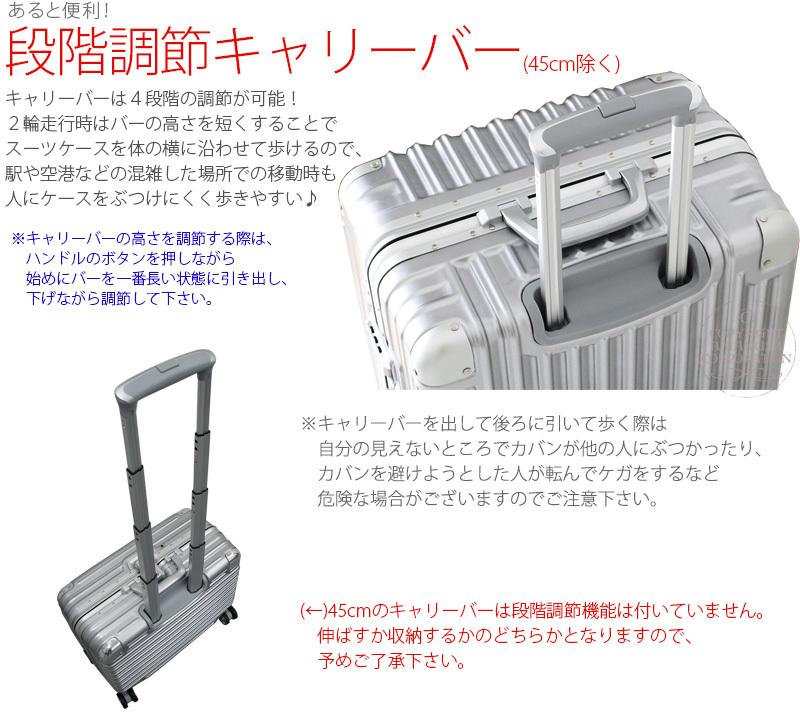 【訳あり】 スーツケース 機内持ち込み可 小型 アルミフレーム キャリーケース キャリーバッグ 4輪 双輪 人気 ビジネス 出張 2泊3泊 33L S_画像9
