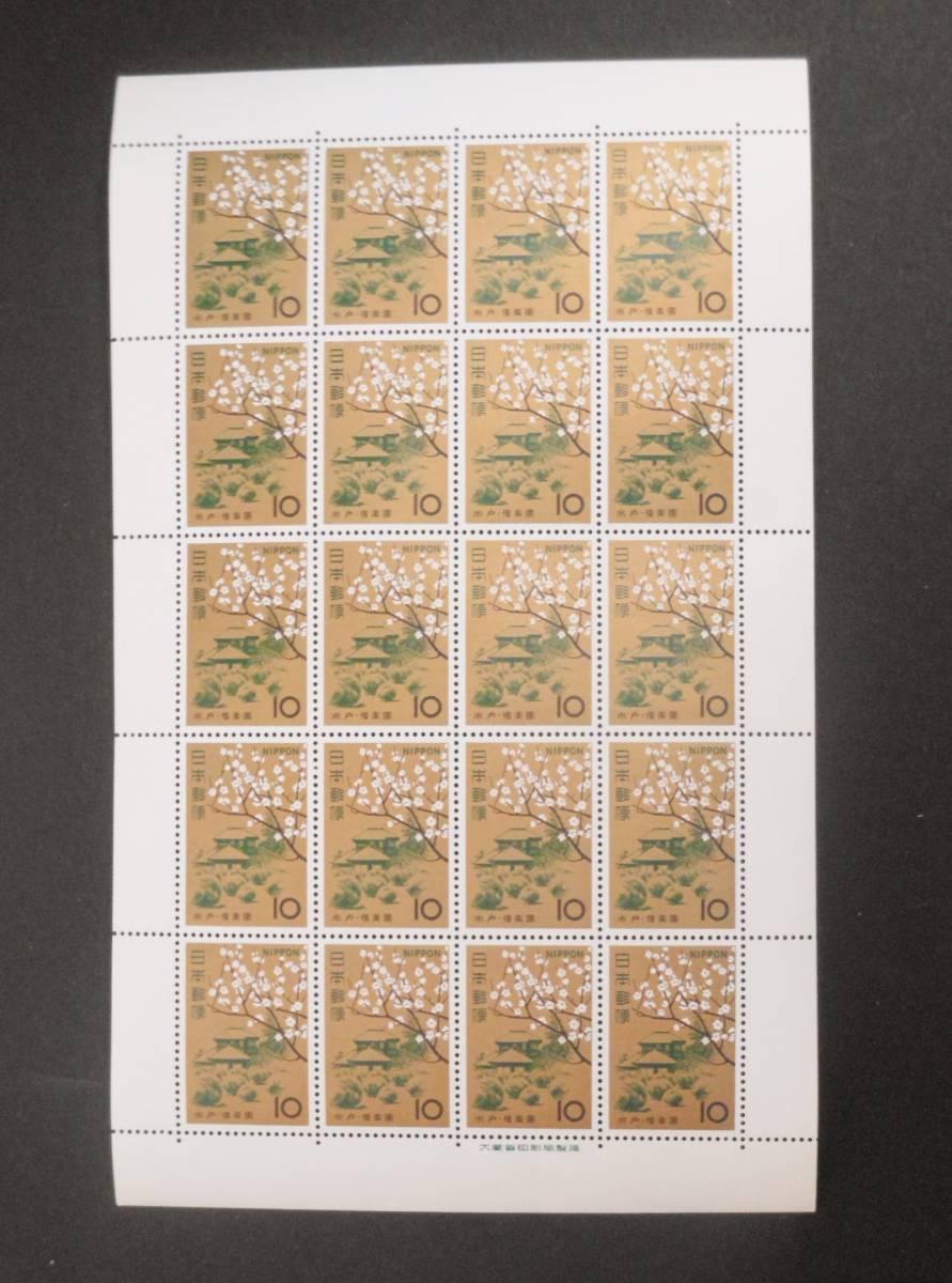 ◇特殊切手 記念切手 名園 1966年 水戸・偕楽園 20面シート 10円×20枚 未使用